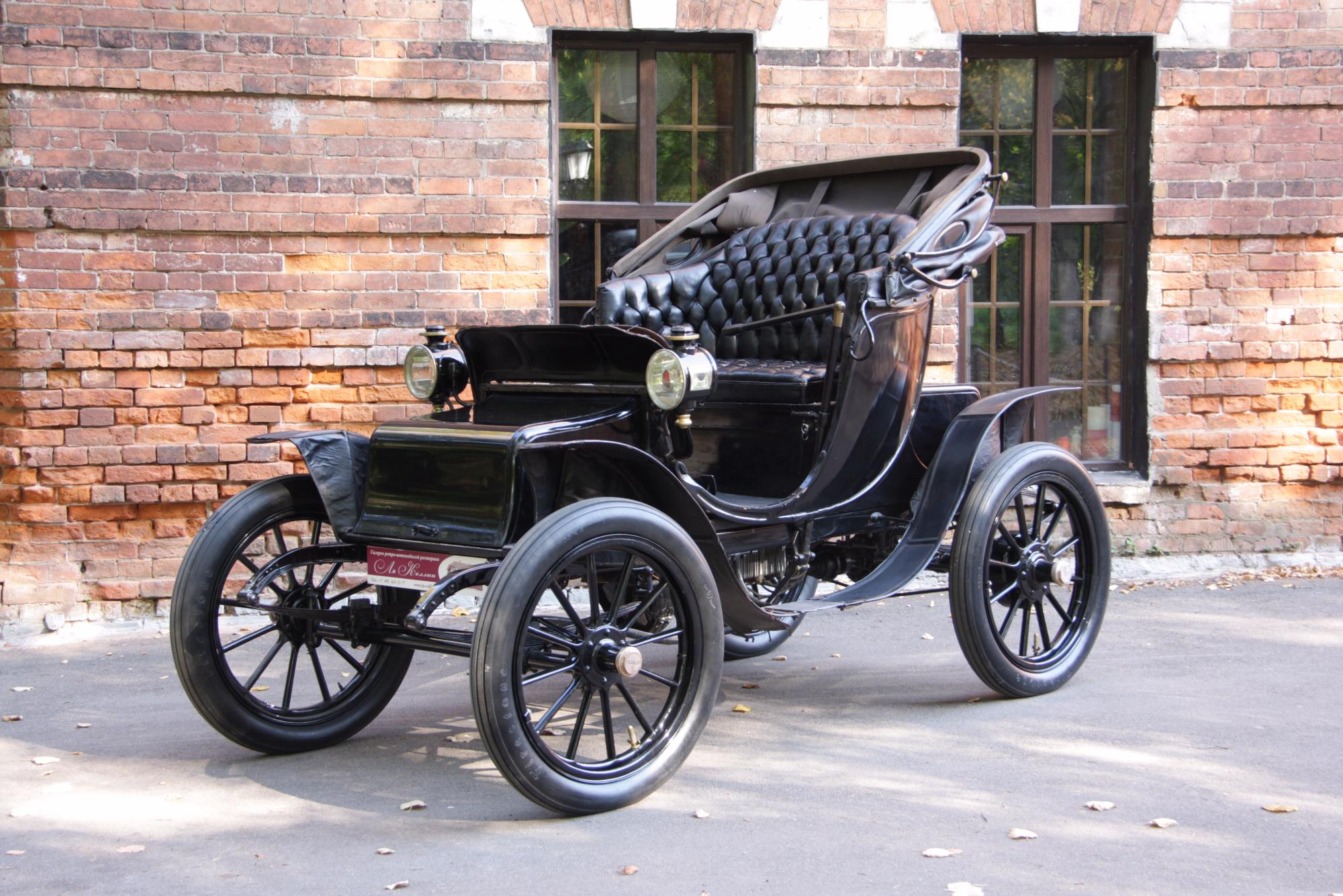 1908 Baker Electric Model V Victoria